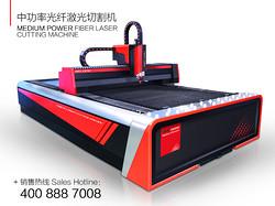 迪能DNE可切割多种金属板材、管材中功率光纤激光切割机-敞开式