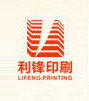 广州利锋印刷有限公司