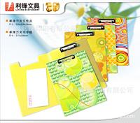 利锋印刷 pp文件袋 3D立体文件夹 PET文件夹定做和批发 A4文件袋