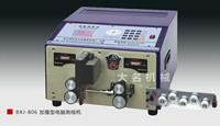 大名 BXJ-806 加强型电脑剥线机