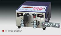 大名BXJ-802 经济型电脑剥线机