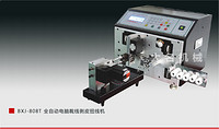 大名BXJ-808T 全自动电脑裁线剥皮扭线机