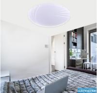 圆形凤尾吸顶灯LED人体声光控感应灯酒店工程灯