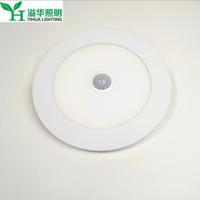 筒灯人体感应天花灯LED雷达感应超薄面板灯过道灯具