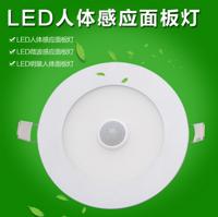 LED人体感应面板灯微波雷达筒灯暗装天花灯智能过道