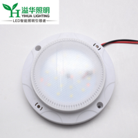 节能替换5W7WLED声光控吸顶灯楼道灯圆形过道灯