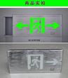 玖洲 嵌入式标志灯暗装拉丝铝疏散指示灯