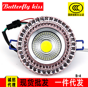 巨光 B4 热卖嵌入式暗装侧发光天花灯 COB筒灯射灯树脂天花灯