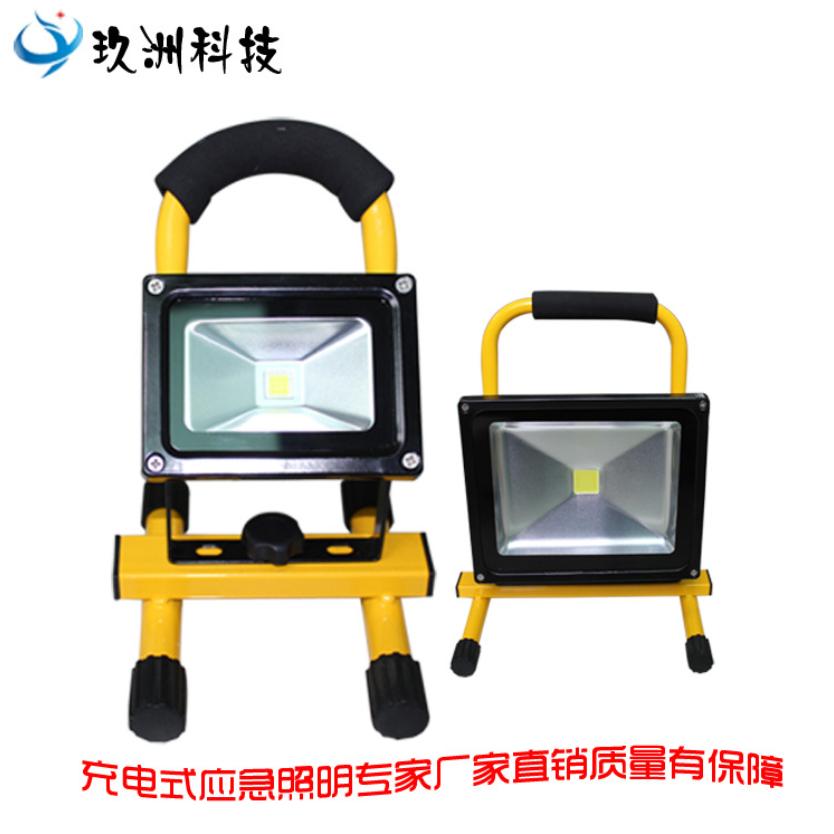 玖洲 充电投光灯 led 户外照明灯 移动照明灯 充电应急灯 手提投光灯