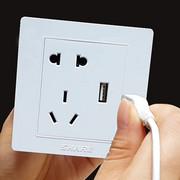 简约白色面板五孔带USB插座