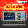 DCUU/普美DC5508U多路温度巡检仪8路温度测试仪