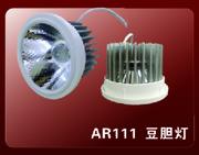 大功率环保节能家用商场豆胆灯筒灯