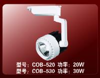 20W30W环保节能展柜商场轨道灯