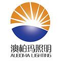 深圳市澳柏玛照明科技开发有限公司
