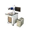 紫外控制配套自动化LOGO图标文字紫外激光打标机