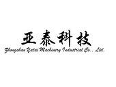 中山市亚泰机械实业有限公司