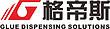 中山格帝斯自动化设备有限公司