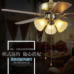 LED欧式仿古卧室电风扇复古风扇吊灯餐厅客厅灯