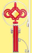 中腾家居装饰 中国结(福字)