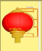 中腾 家居装饰80厘米塑料灯笼