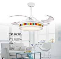 风凡欧式客厅彩色圆形led遥控风扇灯