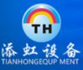 中山市添虹输送设备有限公司