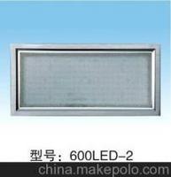奥科珞led600-260x-a