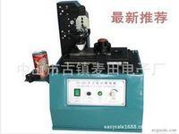 蓝绿色节能灯电动移印机