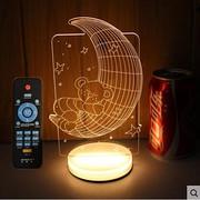 现代小熊创意卧室小夜台灯