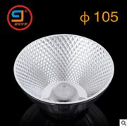 极成厂家直销 led塑料反光杯 导光柱pc加工 专业光学设计效果好