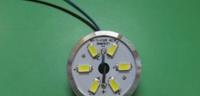简约智能防水LED光源