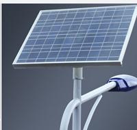 简约户外智能防水LED太阳能路灯