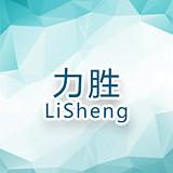 lisheng