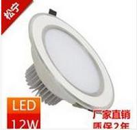 现代圆形白色12w防雾led筒灯