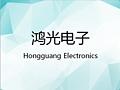 深圳市鸿光电子材料有限公司