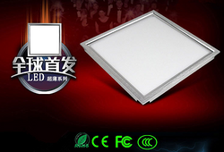 悦康铝材超薄耐用面板灯LED平板灯