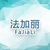 fajiali