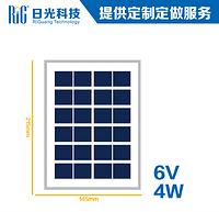 日光太阳能电池板玻璃层压板6V4W光伏组件发电板