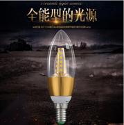 靓可塔led灯泡5w节能灯拉尾尖泡蜡烛灯E27E14小螺口螺旋5w超亮单灯光源