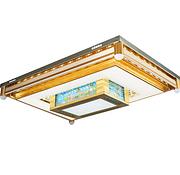 法加丽长方形现代水晶智能音乐客厅吸顶灯