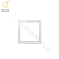 豪斯莱汀银白两色厨卫节能正方形LED平板灯