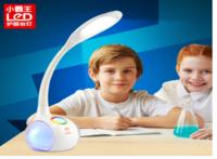 简约时尚台式白色少儿护眼LED学习灯
