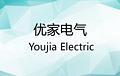 惠州欧派优家电气有限公司