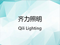 江门市耐霸照明科技有限公司