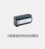 龙顿现代AJT-RM0616A6路智能照明控制模块