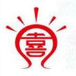 中山市莱喜照明电器厂