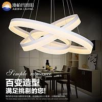 现代简约亚克力客厅餐厅厨房书房圆形LED家居照明吊灯