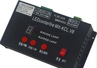 现代简约LED低压12V控制器