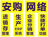 灯饰ERP管理系统