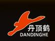 中山市古镇丹顶鹤灯饰厂